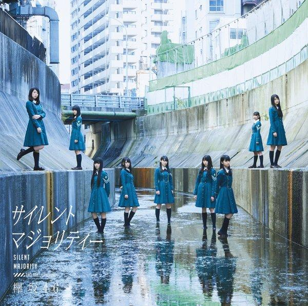 Single Silent Majority by Keyakizaka46