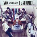 Ex SUMMER - XOX
