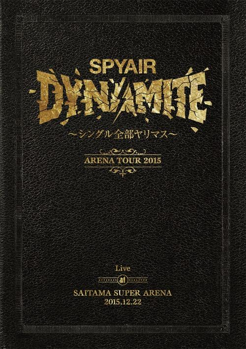 Album DYNAMITE~Single Zenbu Yarimasu~ by SPYAIR