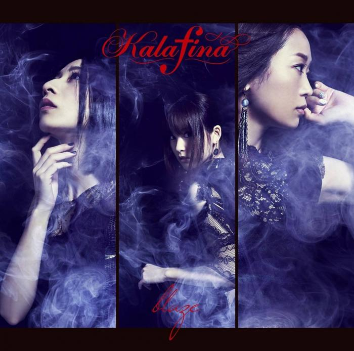 Single blaze by Kalafina