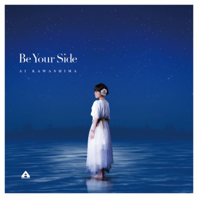 Album Be Your Side by Ai Kawashima