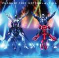 PLASMIC FIRE x ALTIMA - KOTOKO