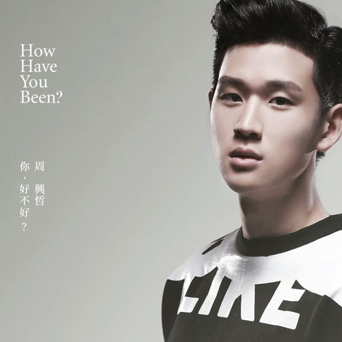 Single How Have You Been? by Eric Chou