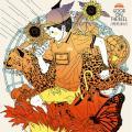 Uten Kekkou (雨天決行) - GOOD ON THE REEL