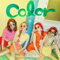 Color(깔로) - Melody Day