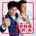 Cheer Up - HONGCHA