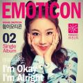 Emoticon by Hwang In Sun