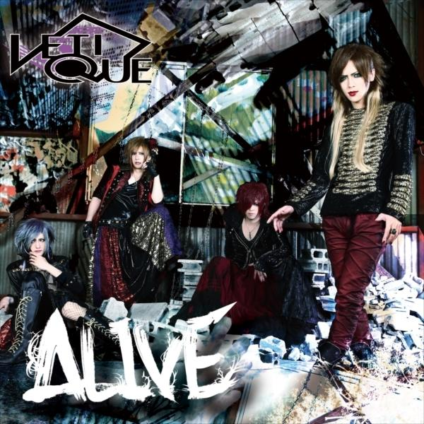 ALIVE by VETIQUE
