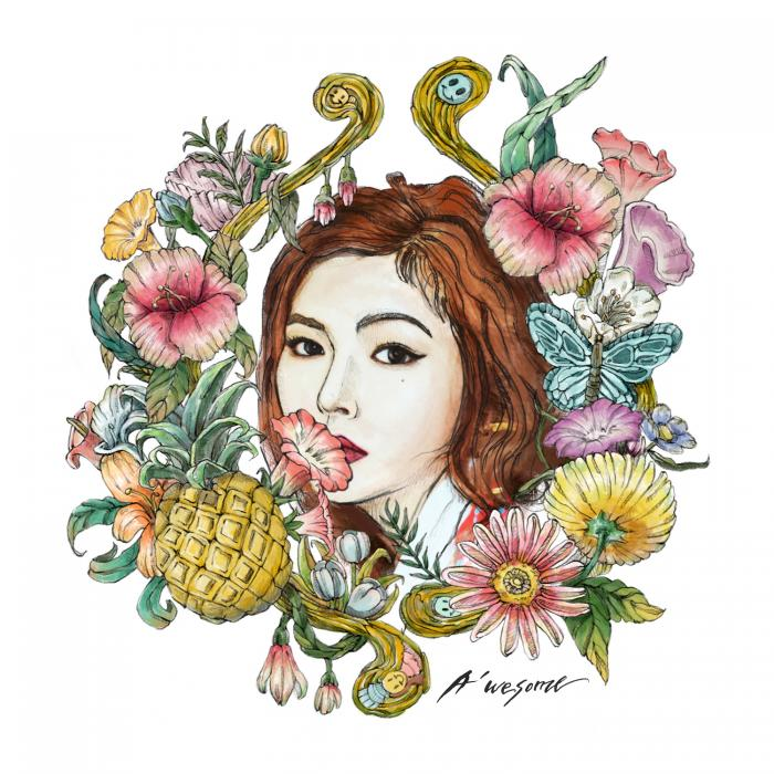 Mini album A'WESOME by HyunA