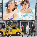 Boku wa Inai (僕はいない) by NMB48