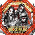 NEO ZIPANG -UTAGE- by DANCE EARTH PARTY