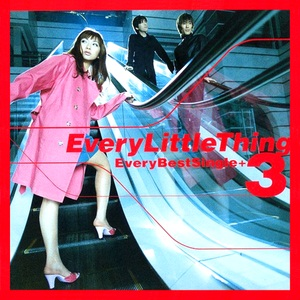 Album Every Best Single + 3 by Every Little Thing