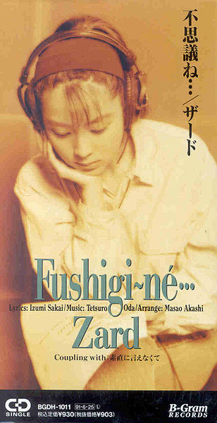 Fushigine… by Zard