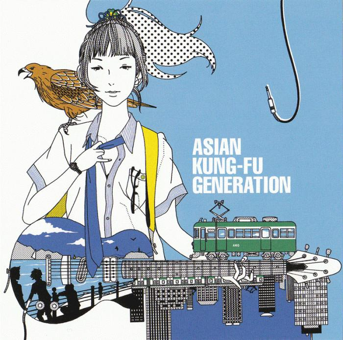 Asian kung fu generation you