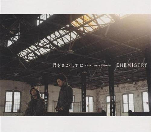 Single Kimi wo Sagashiteta ~New Jersey United~ by CHEMISTRY