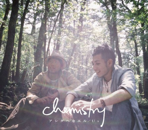 Single Ashita e Kaeru / Us by CHEMISTRY