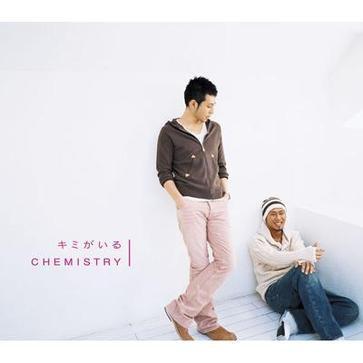 Single KIMI ga Iru by CHEMISTRY