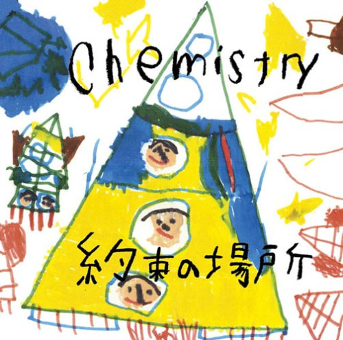 Single Yakusoku no Basho by CHEMISTRY