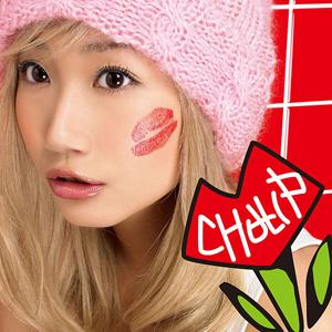 Single CHU-LIP by Ai Otsuka