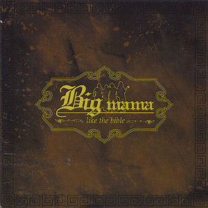 Ray's Rock House  by Big Mama