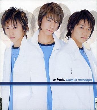 Single Love is message by w-inds.