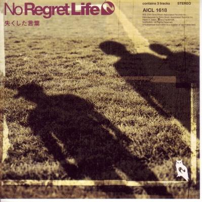 MV Video No Regret Life - Naku...