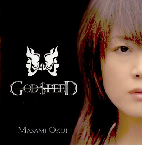 Album God Speed by Masami Okui