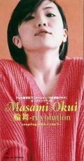 Rinbu ( 輪舞) - Masami Okui