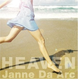 Single Heaven / Mobius by Janne Da Arc