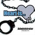 Heart is...
