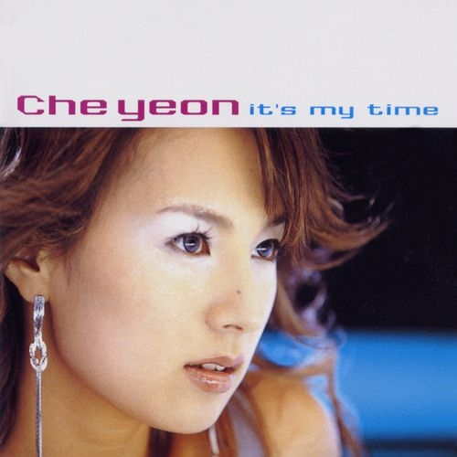 Album It's My Time by Chae Yeon