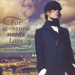 Album For Someone Needs Love by Shunichi Miyamoto