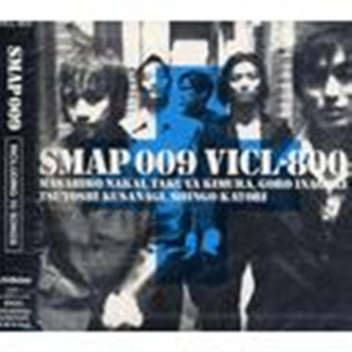 Album SMAP 009 by SMAP