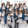 My White Ribbon ver.2011 - Afilia Saga
