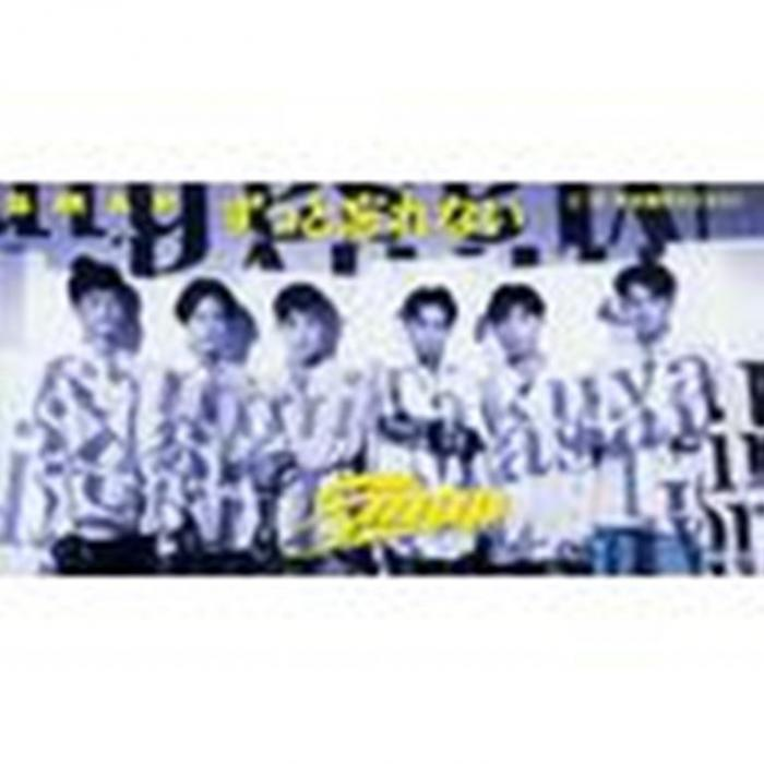 Single Zutto Wasurenai (ずっと忘れない) by SMAP