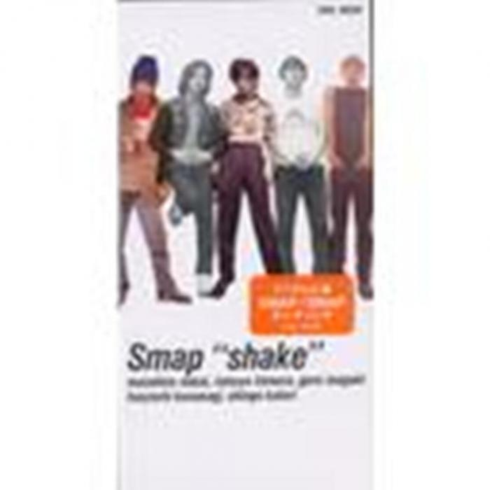 Single SHAKE by SMAP