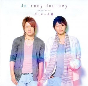 Journey Journey ~Bokura no Mirai~ (Journey Journey ~ボクラノミライ~) by Tackey & Tsubasa