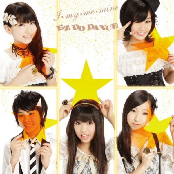 I★my★me★mine (daisuki Ver.) by Dream5
