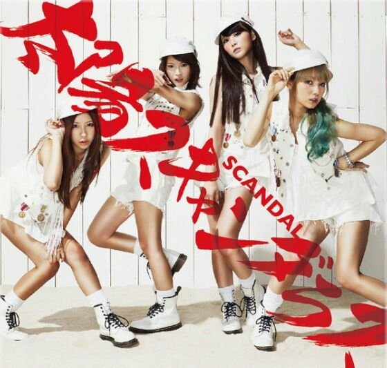 Single Taiyou Scandalous by SCANDAL