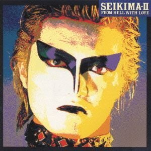 Album From Hell with Love by SEIKIMA-II