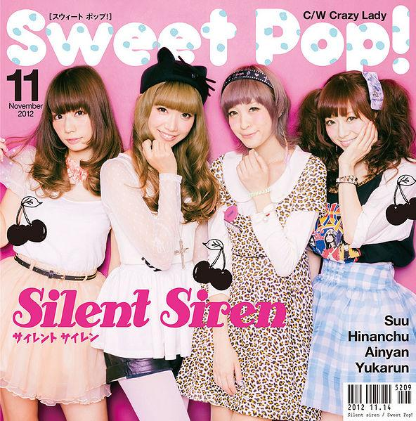 Single Sweet Pop! by SILENT SIREN