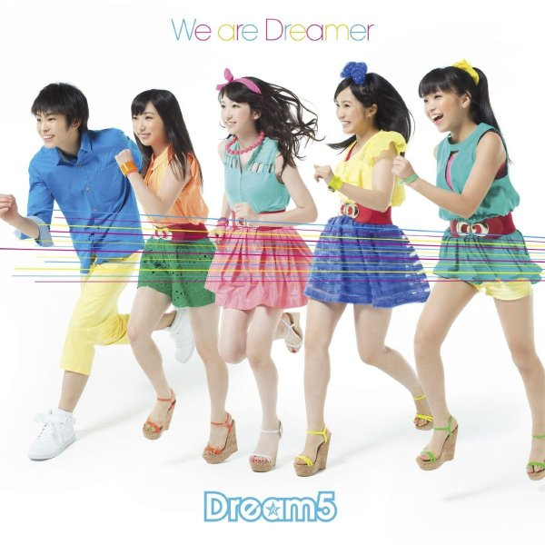 Single We Are Dreamer by Dream5