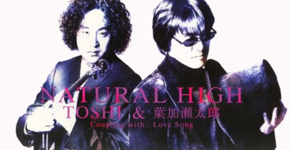 Single NATURAL HIGH by Toshi