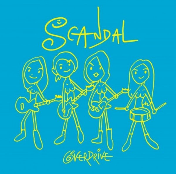 Single OVER DRIVE by SCANDAL