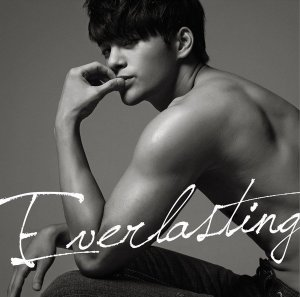 Everlasting Love by Seo In Guk