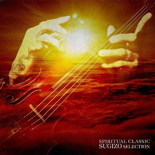 Album Spiritual Classic Sugizo Selection by SUGIZO