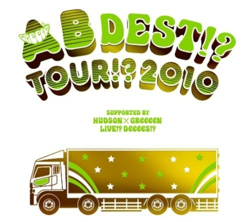 Album AB DEST!? TOUR!? 2010 SUORTED BY HUDSONxGReeeeN LIVE!? DeeeeS! by GReeeeN