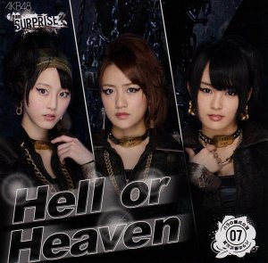 Hell or Heaven by