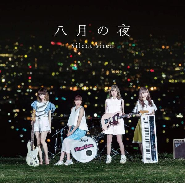 Single Hachigatsu no Yoru by SILENT SIREN
