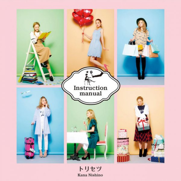Single Torisetsu by Kana Nishino